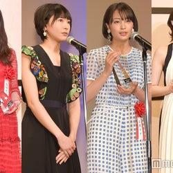 新垣結衣・高畑充希・波瑠・広瀬すず「エランドール賞」授賞式、個性豊かなドレスアップで魅了