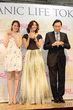 (左から)AVI、野沢和香、鳩山由紀夫氏
