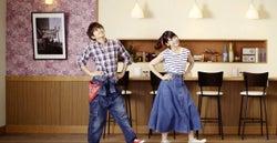 Nissy(西島隆弘)×有村架純「いつ恋」コンビが再共演 キュートなダンス&ハプニングに胸キュン必至