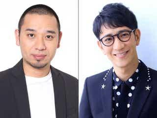 「志村でナイト」後続番組「志村友達」が決定 MCは千鳥・大悟&アンタッチャブル柴田英嗣
