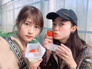橋本環奈、若月佑美とイチゴ狩り 清野菜名と3人で鍋パ約束