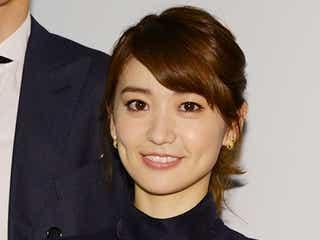 大島優子「最近まで隠してた」秘密を告白