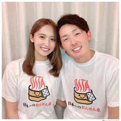 モデルプレス - 西武・源田壮亮、元乃木坂46衛藤美彩との結婚報告「彼女の献身的なサポートのおかげで毎日頑張ることができています」