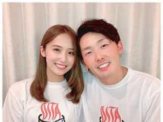西武・源田壮亮、元乃木坂46衛藤美彩との結婚報告「彼女の献身的なサポートのおかげで毎日頑張ることができています」