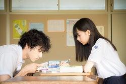 山田裕貴×乃木坂46齋藤飛鳥「あの頃、君を追いかけた」主題歌発表