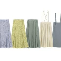 可愛すぎて買い占めたい…♡GUの「春スカート」は売り切れる前にチェック必須!