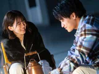 『恋とオオカミ』恋愛にはどっちが大事?「一緒にいて楽しい人」VS「一緒にいて落ち着ける人」