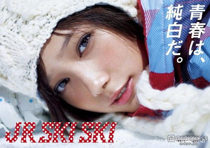 「超絶可愛い」と話題!JR東日本「JR SKI SKI」のCMに出演する本田翼