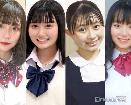 【中間速報】「JCミスコン2021」東日本Aブロック、暫定上位4人を発表<日本一かわいい中学生>