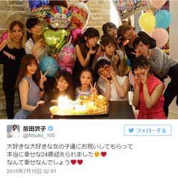 モデルプレス - 前田敦子バースデーを小嶋陽菜、篠田麻里子らがメンバー勢揃いで祝福 高畑充希もAKB48加入?