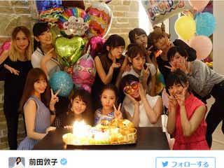 前田敦子バースデーを小嶋陽菜、篠田麻里子らがメンバー勢揃いで祝福 高畑充希もAKB48加入?