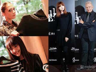 土屋アンナ、八木アリサ、松井愛莉ら豪華ゲストが来場 世界的デザイナー・ゴルチエの来日パーティー開催