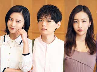 古川雄輝、日中ショートドラマで主演 小島瑠璃子・板野友美ら出演者発表<48日後に結婚します。>