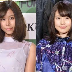 有村藍里、妹・架純との2ショット動画公開でファン歓喜「癒される」「仲良し姉妹」