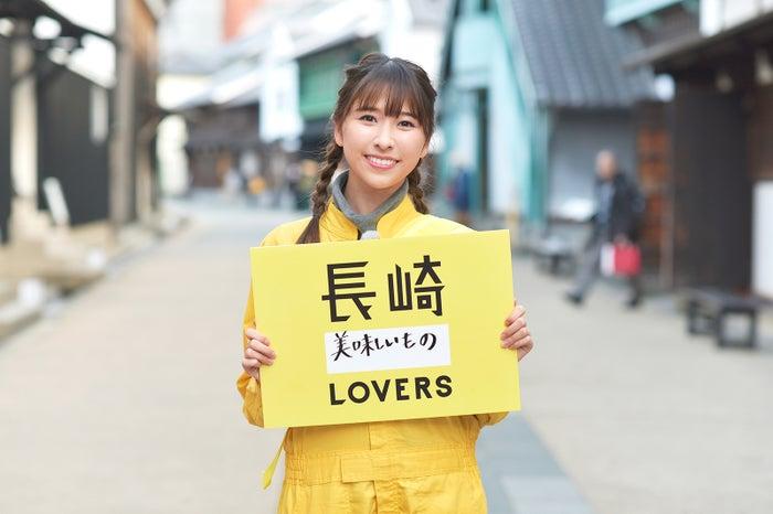 玉井詩織:長崎「おいしいもの」LOVERS (提供画像)