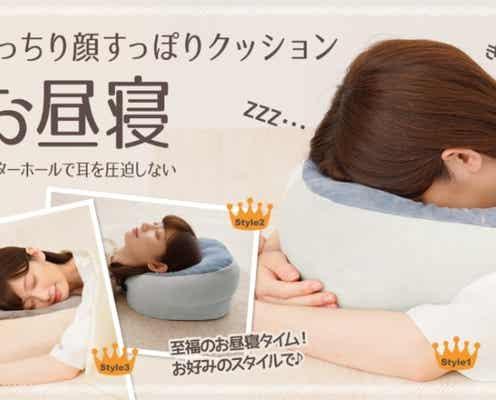 """首が痛くならない!うつ伏せにも仰向けにも使える""""お昼寝用枕""""は、もっちりふわふわで快眠を約束"""