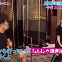 「恋セワ」武井壮、セクシーすぎる美人ダンサーのデートお誘いに成功!?「合コンっていいな~!」