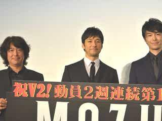 西島秀俊、長谷川博己の「チャオ!」に感激「まさか生で聞けるとは」