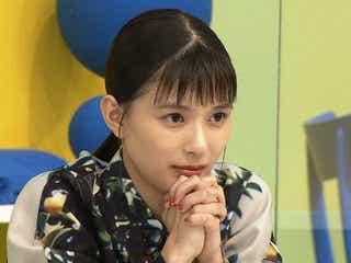 芳根京子「人生を変えるつもりで来ました」苦手克服に挑戦<限界突破!全力記憶>