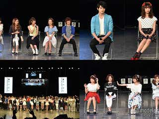 中村里砂、真剣佑、「Ranzuki」「Popteen」モデルらが夢見る中高生にエール<TEENS COLLECTION写真特集>