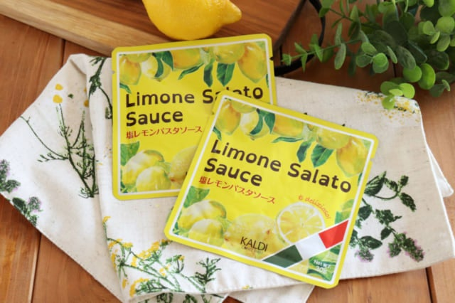 塩 パスタ カルディ ソース レモン