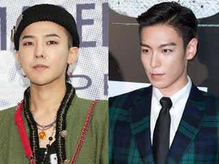除隊したBIGBANG・G-DRAGON&T.O.Pの絆にファン感動 メッセージを公開