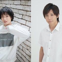 「ひとりしばい」植田圭輔、椎名鯛造出演回のタイトル決定 演出家コメント到着