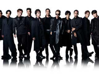EXILE、オリメン限定復活「Choo Choo TRAIN」で令和1発目のパフォーマンス<CDTV>