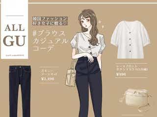 【GU】ぽわん袖が可愛い!人気レースブラウスの着こなし
