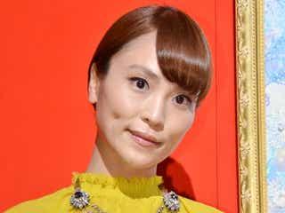清川あさみ、第2子出産を報告