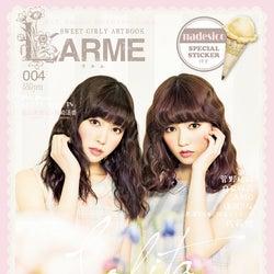 AKB48ぱるる&NMB48みるきー、キュートな双子コーデで2ショット表紙