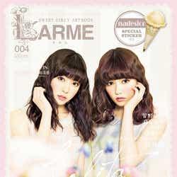 「LARME」004(徳間書店、2013年5月17日発売)表紙:渡辺美優紀(NMB48)、島崎遥香(AKB48)