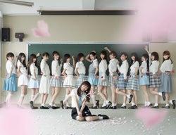 「Mステ」10時間SP、嵐・AKB48・三代目JSBら55組の出演発表
