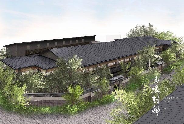 温泉旅館 由縁別邸 代田/画像提供:小田急電鉄