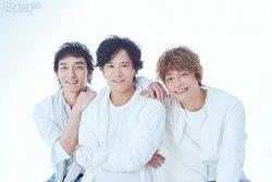 草なぎ剛、稲垣吾郎、香取慎吾(C)AbemaTV