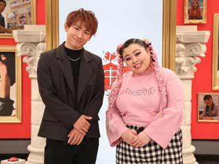 """EXILE NAOTO&渡辺直美、MCでタッグ 驚きの""""熱中人""""に迫る"""