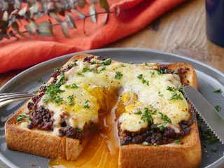 簡単「半熟ボロネーゼトースト」の作り方 とろとろ卵におぼれたい!