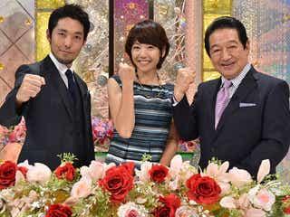 高橋尚子、初司会に大興奮「ドッキリ企画か発注ミスかと…」