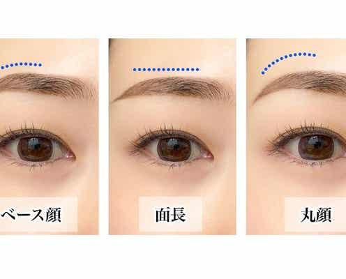 コンプレックスは眉でさくっと解消♡顔型別!似合う&今っぽ顔になれる眉の描き方のコツ