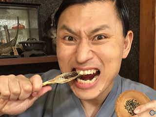オードリー春日、1本50万円のインプラント折れるのも厭わない!? 真の日本一硬い食べ物を調査『それって!?実際どうなの課』