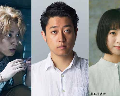 松岡広大ら「ボイスⅡ」第6話出演者を発表