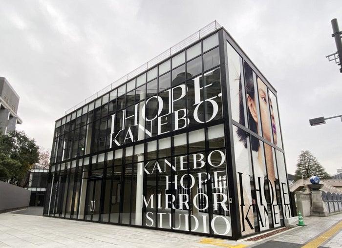 「HOPE MIRROR STUDIO」※外観イメージ