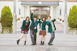 "King & Prince平野紫耀、桜井日奈子に「今までにない壁ドン」?""仲良しすぎる""素顔を公開<ういらぶ。>"