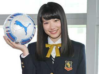 堀北真希・新垣結衣らに続く高校サッカー応援マネージャーに「nicola」モデル抜てき
