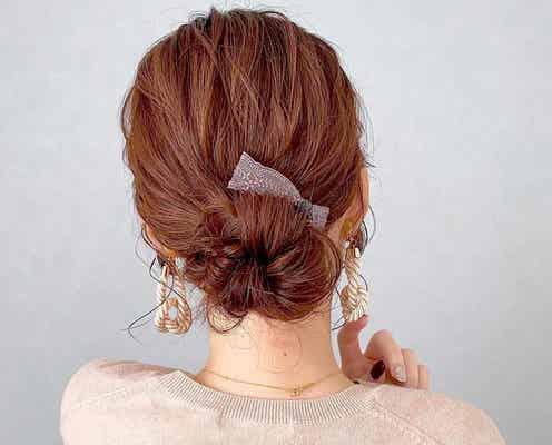 仕事場でも出来るスーパーロングのまとめ髪特集。手軽なのにおしゃれなアレンジ15選