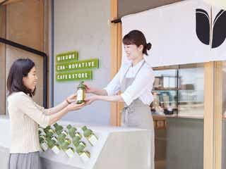 名古屋に日本茶カフェ「mirume 深緑茶房」茶菓子や水出し緑茶の「朝ボトル」提供