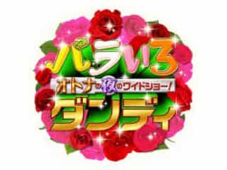 『5時に夢中!』『バラいろダンディ』 今週はMC陣が浴衣姿で生出演!