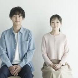 藤ヶ谷太輔、心に傷を抱えた家具職人に ラブストーリーで奈緒と初共演
