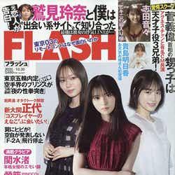 梅澤美波、齋藤飛鳥、山下美月「FLASH」2020年10月20日号(C)Fujisan Magazine Service Co., Ltd. All Rights Reserved.