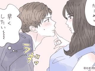 1回じゃ終われない…♡男が「何度もしたくなるキス」4選